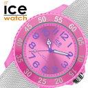 アイスウォッチ 時計 ICE WATCH 腕時計 カートゥーン キャンディー スモール cartoon レディース キッズ ピンク ICE-017728 人気 ブランド おすすめ おしゃれ ファッション かわいい 個性的 プレゼント ギフト
