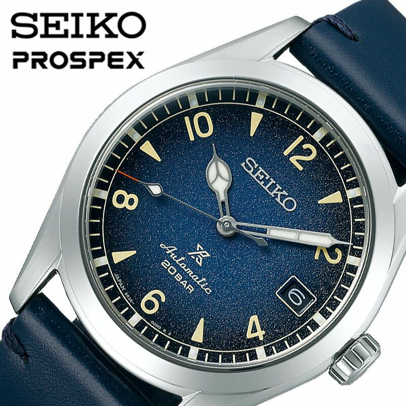 腕時計, メンズ腕時計  SEIKO PROSPEX Alpinist SBDC117