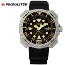 シチズン腕時計プロマスターCITIZENPROMASTERメンズマリーンシリーズ時計BN0220-16E人気おすすめおしゃれブランドプレゼントギフト