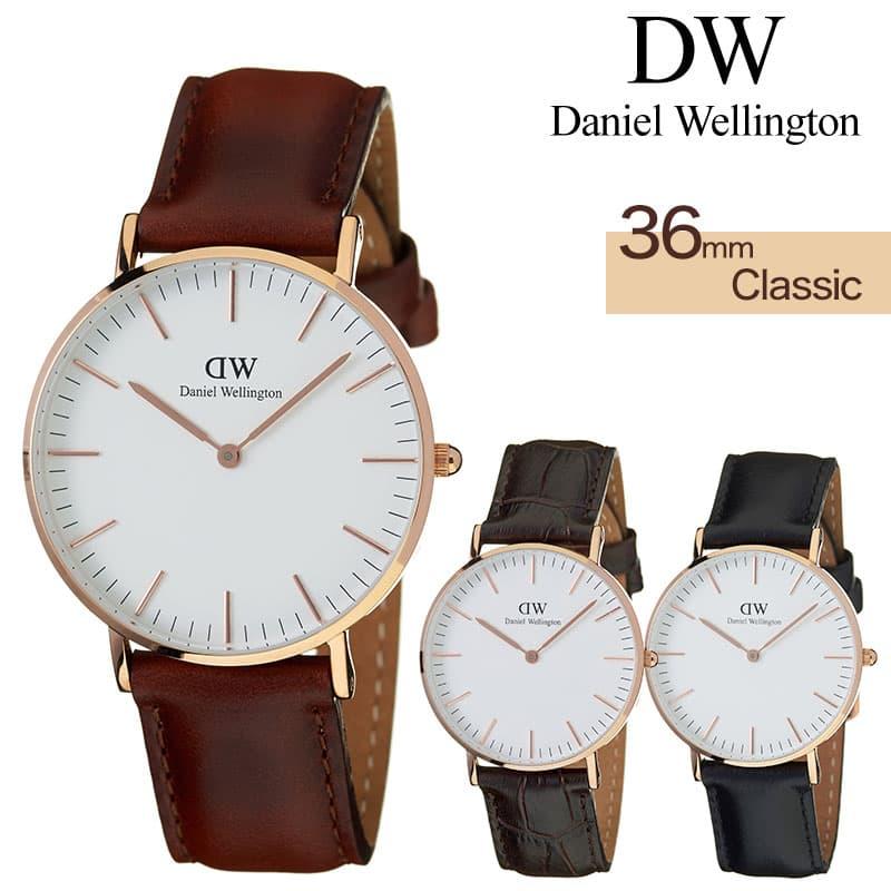 ダニエルウェリントン 腕時計 Daniel Wellington 腕時計 ダニエル ウェリントン 時計 クラシック シルバー ローズゴールド CLASSIC 36mm メンズ レディース オフホワイト[正規品 シンプル ピンクゴールド DW 人気 定番 フォーマル][B]