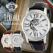 ノベルティプレゼント オロビアンコ オラクラシカ ORAKLASSICA アナログ クラシック ホワイト タイムオラ バレンタイン プレゼント