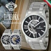 オロビアンコ 腕時計 オラクラシカ ORAKLASSICA orobianco 時計[アナログ クラシック モダン ブラック タイムオラ] オロビアンコ時計 orobianco腕時計 オロビアンコ 腕時計[送料無料][入学 就職 祝い プレゼント ギフト][C]