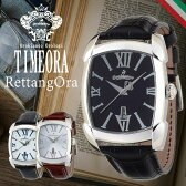 オロビアンコ 時計 レッタンゴラ RettangOra orobianco 時計[アナログ クラシック モダン ブラック タイムオラ] オロビアンコ時計 orobianco腕時計 オロビアンコ 腕時計[送料無料][入学 就職 祝い プレゼント ギフト][B]