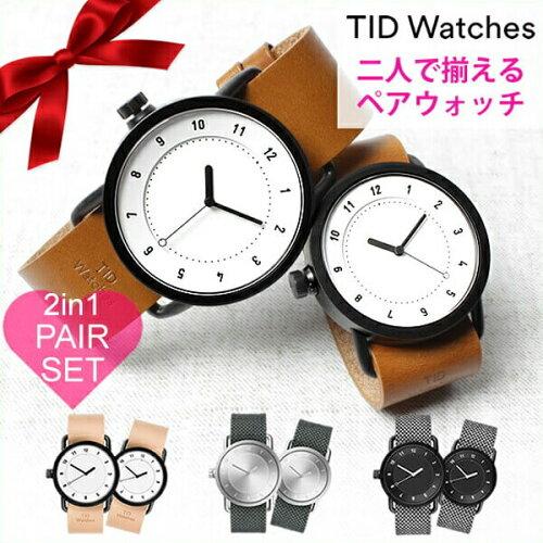 ティッドウォッチ腕時計 TIDWatches時計[40mm+36mm カラーを選べるペアセット]TID Watches 腕時計 ...
