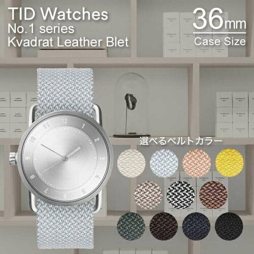 ティッドウォッチズ 時計 TIDWatches 腕時計 TID Watches 腕時計 ティッド ウォッチズ 時計 クヴァ...