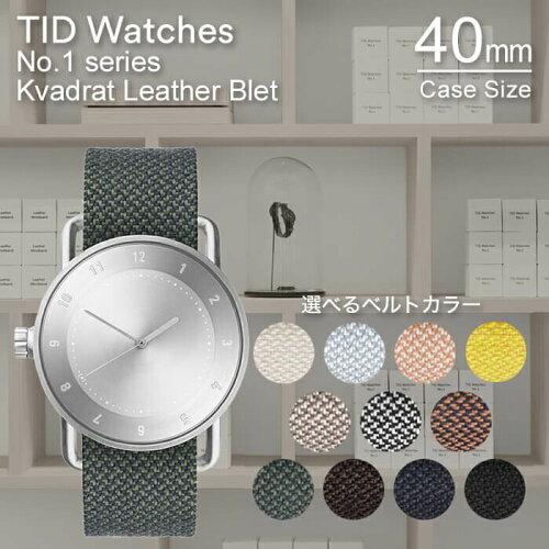 ティッドウォッチズ腕時計 TIDWatches時計 TID Watches 腕時計 ティッド ウォッチズ 時計 クヴァド...