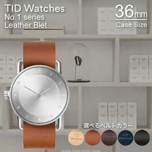 [3年保証対象]ティッドウォッチ腕時計TIDWatches時計TIDWatches腕時計ティッドウォッチ時計TIDNo.2レディース/シルバーTID02-SV36-N[革/おしゃれ/正規品/北欧/アナログ/ベージュ/ブラウン/シルバー][送料無料][歳末セール][プレゼント/ギフト]