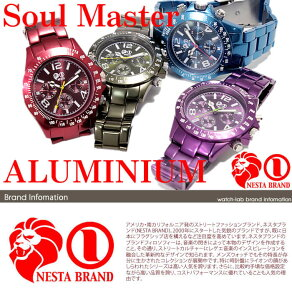 [50%OFF!!]ネスタブランド時計[NESTABRAND時計](NESTABRAND腕時計ネスタブランド時計)ソウルマスターアルミニウム(SoulMasteraluminium)/メンズ時計/SMAL42