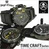 [限定モデル] エンジェルクローバー 時計 ロエン 腕時計 Roen時計 AngelClover 腕時計 エンジェルクローバー 腕時計 タイムクラフト TIME CRAFT メンズ ブラック TC48ROW2 TC48ROY2 TC44ROY2[コラボ クロノグラフ ミリタリー][送料無料]