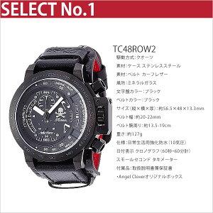 [即出荷][送料無料][ポイント10倍][限定モデル]エンジェルクローバーロエン腕時計AngelCloverRoen時計AngelClover腕時計エンジェルクローバー時計タイムクラフトTIMECRAFTメンズ/ブラックTC48ROW2TC48ROY2TC44ROY2[コラボ/人気/クロノグラフ/ミリタリー]