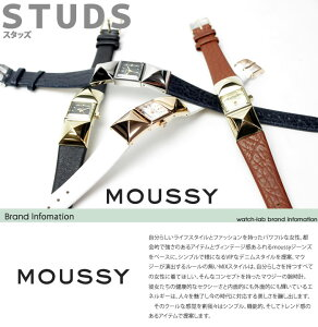 マウジー腕時計MOUSSY時計MOUSSY腕時計マウジー時計スタッズSTUDSレディース/ホワイトWM0011B4[革ベルト/正規品/おしゃれ/アナログ/ピンクゴールド/クリスタル/ストーン][送料無料][プレゼント/ギフト]