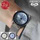 SEIKO5Sports腕時計セイコー5スポーツ時計コンセプタルボーイスーツスタイルConceptualBoySuitsStyleメンズ腕時計人気ブランド防水カレンダー自動巻スケルトンおしゃれファッションカジュアルビジネスプレゼントギフト