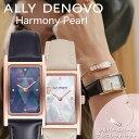 アリーデノヴォ ALLY DENOVO 腕時計 ハーモニーパ...