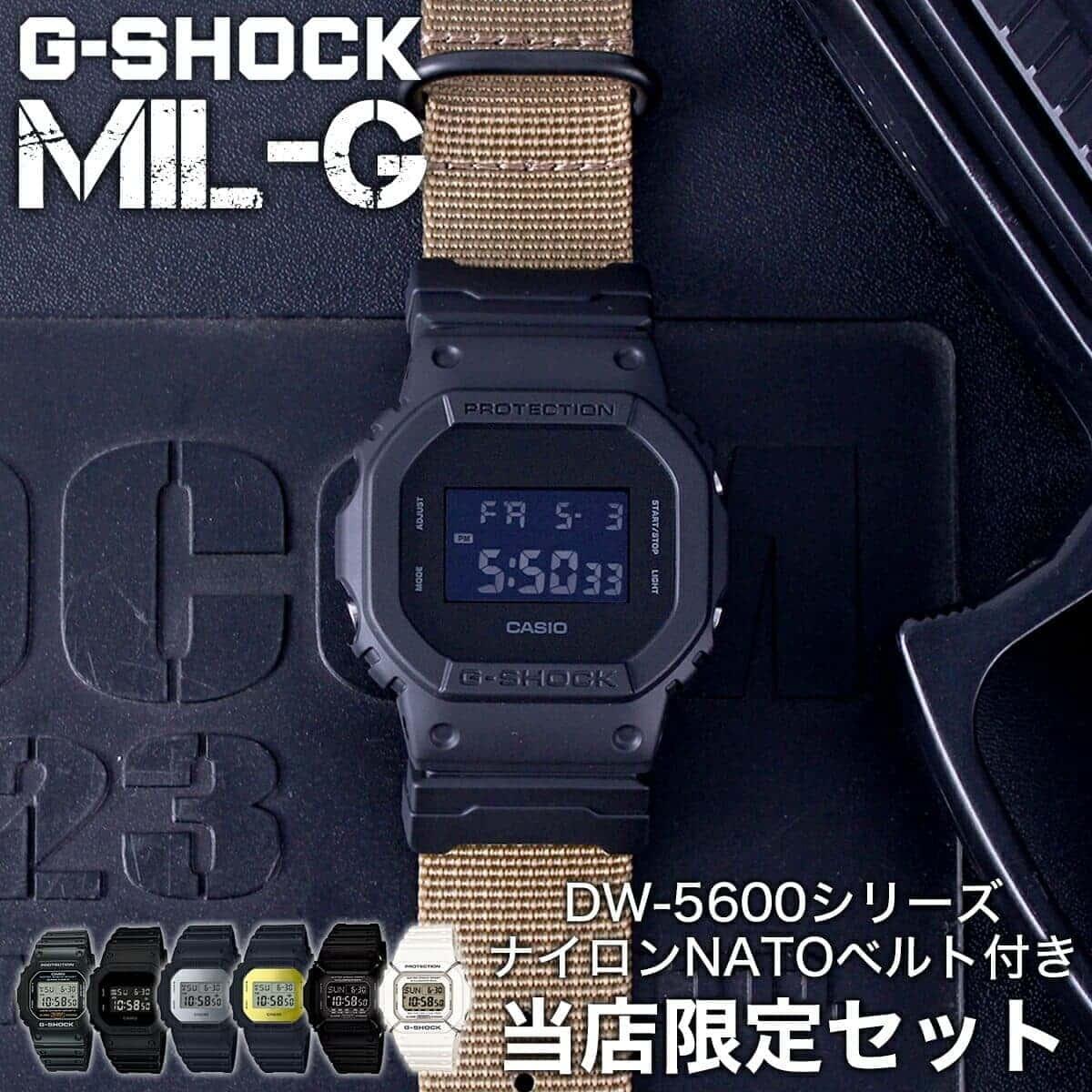 腕時計, メンズ腕時計  G DW-5600 NATO CASIO G-SHOCK NYLON BELT DIY