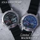 [当日出荷]シチズン腕時計CITIZEN時計CITIZEN腕時計シチズン時計アナデジテンプANA-DIGITEMPメンズブラックブルー人気ブランドおしゃれファッションカジュアルデジタルレトロファッションデジタルセレクトショッププレゼントギフト