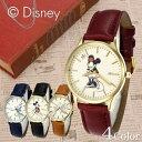ディズニー 腕時計 Disney 時計 レディース キッズ ...