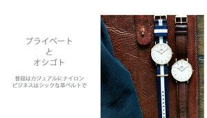 [即出荷][ポイント10倍][正規品]ダニエルウェリントン腕時計DanielWellington時計ベルトDanielWellington腕時計ダニエルウェリントン/時計用ベルト・バンド/クラシックレザーベルトヨークローズCLASSIC18mm/0710DW[ファッション][プレゼント/ギフト][DW]