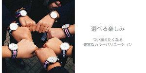 [即出荷][ポイント10倍][正規品]ダニエルウェリントン腕時計DanielWellington時計ベルトDanielWellington腕時計ダニエルウェリントン/時計用ベルト・バンド/クラシックNATOベルトグラスゴーローズCLASSIC18mm/0703DW[定番][プレゼント/ギフト][DW]