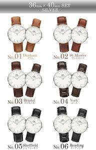 [正規品][2年保証]ダニエルウェリントン腕時計DanielWellington腕時計ダニエルウェリントン時計クラシックヨークローズCLASSIC36mmメンズ/レディース/ユニセックス/オフホワイト0510DW[ファッション人気定番][送料無料][プレゼント][あす楽][ポイント10倍]