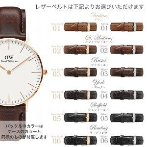 [即出荷][ポイント10倍][送料無料][正規品2年保証]ダニエルウェリントン腕時計DanielWellington腕時計ダニエルウェリントン時計クラシックブリストルローズCLASSIC40mmメンズ/レディース/男女兼用腕時計/オフホワイト0109DW[ファッション/人気定番][DW]