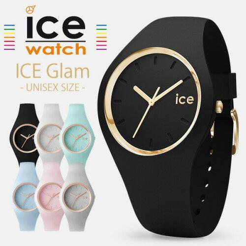 アイスウォッチ腕時計 Ice Watch時計 Ice Watch 腕時計 アイスウォッチ 時計 アイス グラム ホワイ...