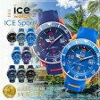 アイスウォッチ腕時計 ICEWATCH時計 ICE WATCH 腕時計 アイス ウォッチ 時計 スポーティー ビッグビッグ sporty BigBig メンズ/ブラック[シリコン ベルト/正規品/防水/アイススポーティ/ブルー/ネイビー][送料無料][プレゼント/ギフト][B]