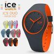 アイスウォッチ腕時計 アイス デュオ ユニセックス ICEWATCH 時計 ICE WATCH 腕時計 アイス ウォッチ 時計 ICE duo unisex メンズ/レディース[正規品/新作/人気/流行/トレンド/ブランド/防水/シリコン][送料無料][B]