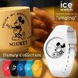 アイスウォッチ 時計 ディズニーコレクション シンギング ICE WATCH 腕時計 Disney Collection Singing レディース[正規品 日本限定 ディズニー コラボ プレゼント ギフト キッズ かわいい シリコン おしゃれ 人気 ミッキー ミニー ドナルド プルート グーフィー]