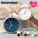 限定 セット イノベーター 時計 エンケル 32mm & 38mm innovator 腕時計 Enkel メンズ レディース 北欧 人気 おしゃれ シンプル ミニマル デザイナーズ ペアコーデ ビジネス 小ぶり 丸型 大人 お揃い パール アクセ レザー ベルト プレゼント