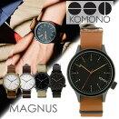 [あす楽]コモノ腕時計KOMONO時計KOMONO腕時計コモノ時計マグナスMAGNUSメンズ/レディース/ブラックKOM-W1900[人気/新作/ブランド/トレンド/革ベルト/レザー/ベルギー/ヨーロッパ/海外][新生活応援][プレゼント/ギフト]