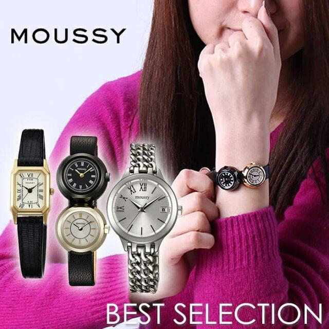 b657ceb13d マウジー 腕時計 レディース 女性用 MOUSSY 時計[おしゃれ かわいい プチプラ 派手 おすすめ ファッション キラキラ ゴールド