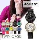 [ポイント10倍][送料無料]マウジー腕時計MOUSSY時計[MOUSSY]腕時計マウジー時計マウジーツインケースMOUSSYTwinCaseレディース/ホワイトグリーンWM0051V1[アナログ革ベルトオレンジシャンパンゴールド通販人気]