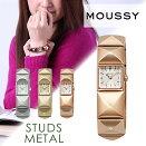 マウジー腕時計MOUSSY時計MOUSSY腕時計マウジー時計スタッズSTUDSレディース/ホワイトWM0071B4[メタルベルト/正規品/おしゃれ/アナログ/シルバー/クリスタル/ストーン][送料無料][プレゼント/ギフト]