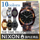 [ポイント10倍][送料無料][正規品]ニクソン腕時計NIXON時計nixon(ニクソン)腕時計ニクソン時計タイムテラーアセテートTIMETELLERACETATEGUNMETAL/VELVETメンズレディースユニセックス/男女兼用/グレーNA3271345-00[アナログパープル]