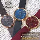 [あす楽]オロビアンコ腕時計Orobianco時計Orobianco腕時計オロビアンコ時計センプリチタスSemplicitusメンズ/レディース/ユニセックス/男女兼用/シルバーOR-0061-1