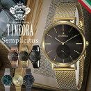 [あす楽]オロビアンコ腕時計Orobianco時計Orobianco腕時計オロビアンコ時計センプリチタスSemplicitusメンズ/レディース/ユニセックス/男女兼用/ブルーOR-0061-0