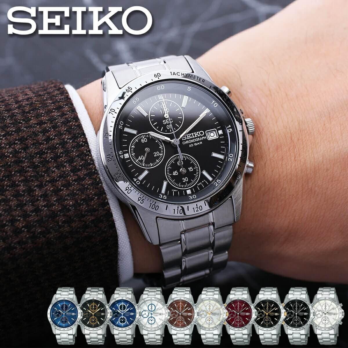 腕時計, メンズ腕時計  SEIKO SPIRIT SBTQ