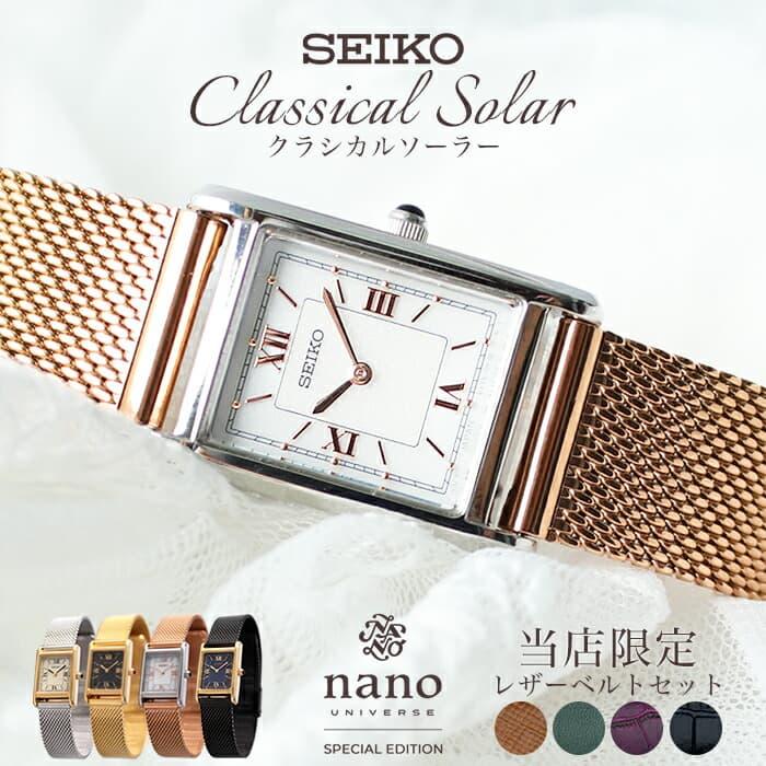 腕時計, レディース腕時計  SEIKO SELECTION nanouniverse