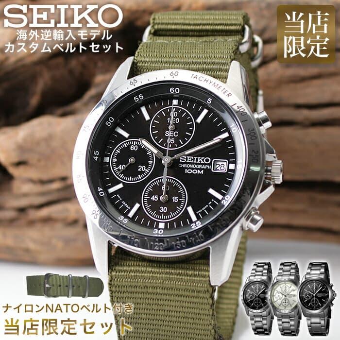 腕時計, メンズ腕時計  SEIKO SNP