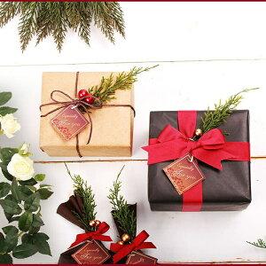 【Xmasスペシャルラッピング】クリスマスギフトラッピングサービス包装紙が選べる[贈り物プレゼント手渡しかわいいおしゃれオーナメントプレゼントギフト大人子供夫婦ペアお揃い記念フォトジェニックインスタ映え2017]
