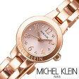 [ミッシェルクラン 腕時計]MICHEL KLEIN 腕時計[ミッシェル クラン 腕時計]MICHELKLEIN時計[ミッシェルクラン時計] レディース腕時計[セイコー 腕時計] AJCK022[アクセサリ ウォッチ 雑誌掲載][送料無料][プレゼント ギフト][ホワイトデー][あす楽]