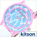 キットソン腕時計[KitsonLA時計] ( Kitson LA 腕時計 キットソン 時計 ) レディース時計 KW0181[クリスマス プレゼント ギフト][あす楽]
