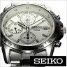 セイコー 腕時計 メンズ SEIKO 時計 SEIKO 腕時計 セイコー 時計 クロノグラフ SND363PC[プレゼント ギフト][あす楽]