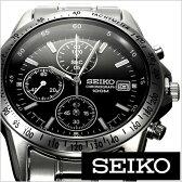 セイコー 腕時計 メンズ SEIKO 時計 SEIKO 腕時計 セイコー 時計 クロノグラフ SND367PC[プレゼント ギフト][あす楽]