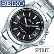 セイコー 腕時計 スピリット SEIKO 時計 SEIKO腕時計 セイコー時計 SPIRITメンズ時計 SBTM017[ ソーラー電波時計 ][送料無料][プレゼント ギフト]