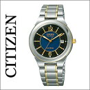 シチズン腕時計[CITIZEN](FORMA腕時計フォルマ時計)フォルマFRA59-2203メンズ[送料無料][あす楽][プレゼントギフト]