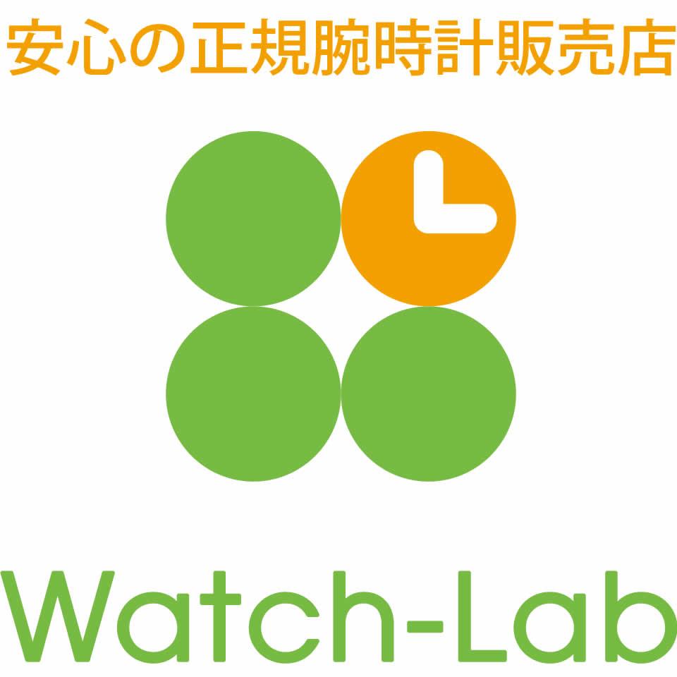 セレクト腕時計のお店 WATCH-LAB