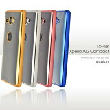 送料無料 Xperia XZ2 Compact SO-05K ケース バンパーケース クリア スマホケース 携帯ケース カバー 透明金銀青ピンク ドコモ docomo SONY ソニー エクスペリアXZ2 コンパクト スマホカバー ソフトケース 柔らかい so05k