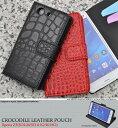 送料無料 手帳型 Xperia Z3 Compact SO-02G ケース ドコモ docomo ソニー エクスペリアz3 コンパクト スマートフォンカバー 手帳型スマホケース スマホカバー 横開き 人気 おしゃれ 黒白赤 so02g【激安】