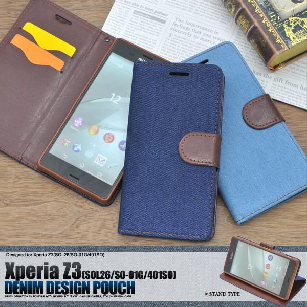 3fca45ef8a 送料無料 手帳型 Xperia Z3 SOL26 SO-01G 401SO デニムデザインスタンドケースポーチ